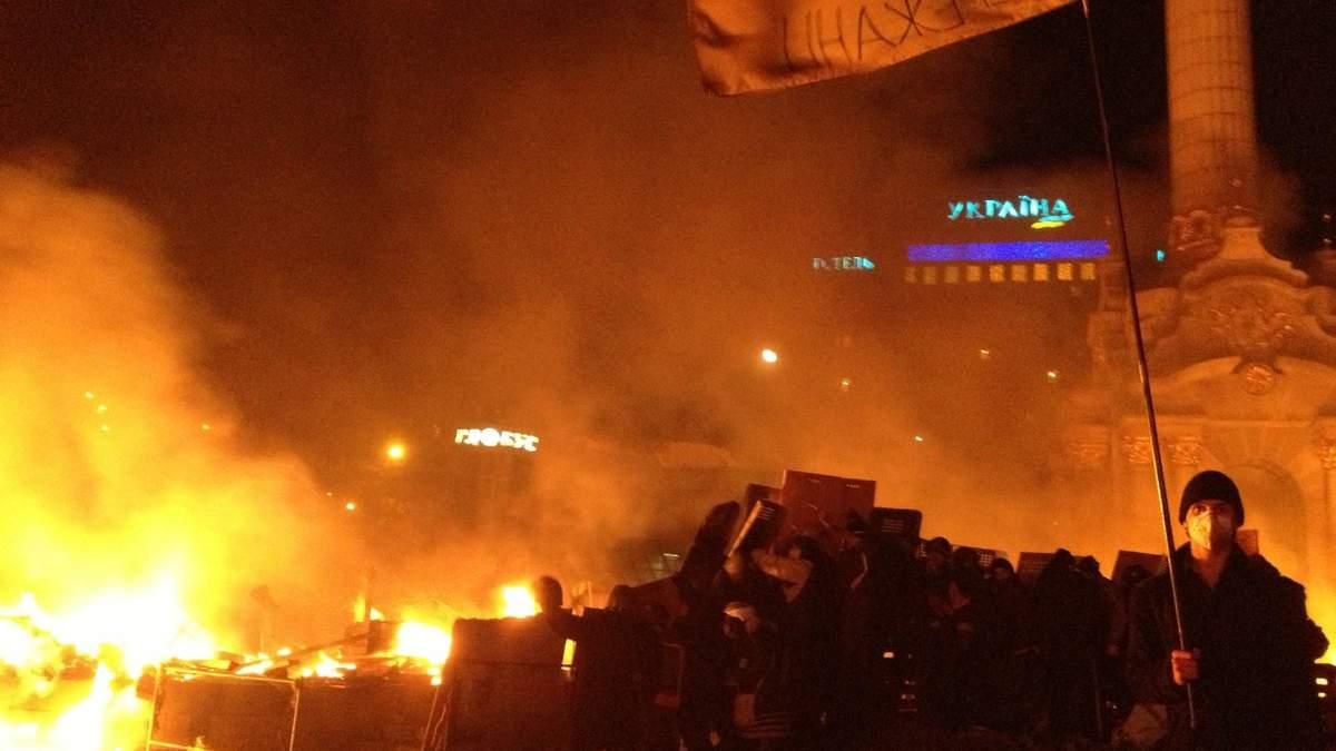 Євромайдан вистояв!