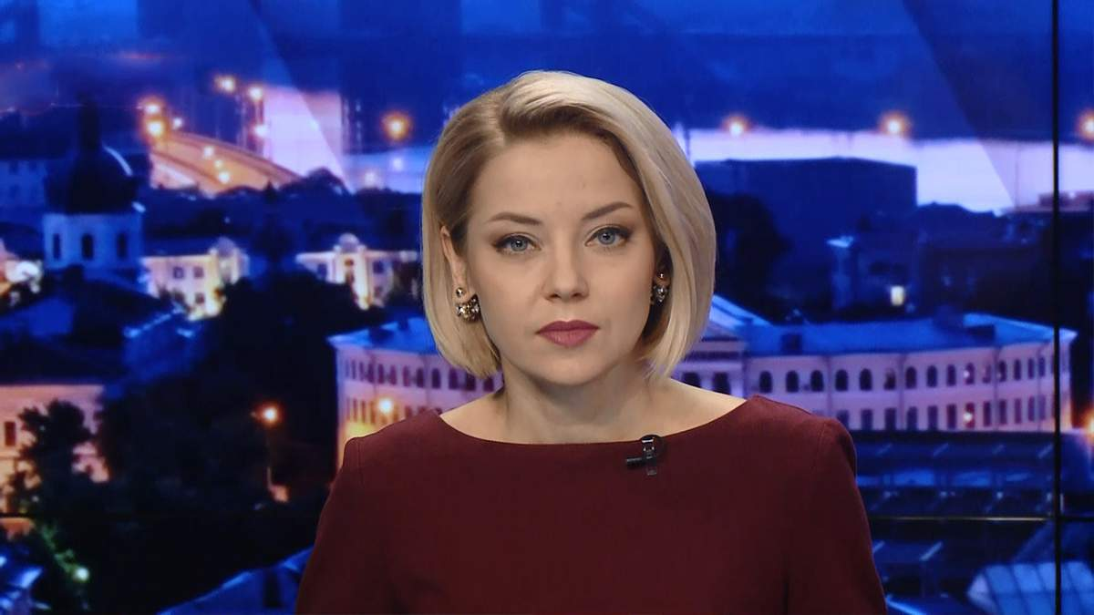 Итоговый выпуск новостей за 22:00: ВСУ взяли в плен террориста. Закрытие резонансных дел