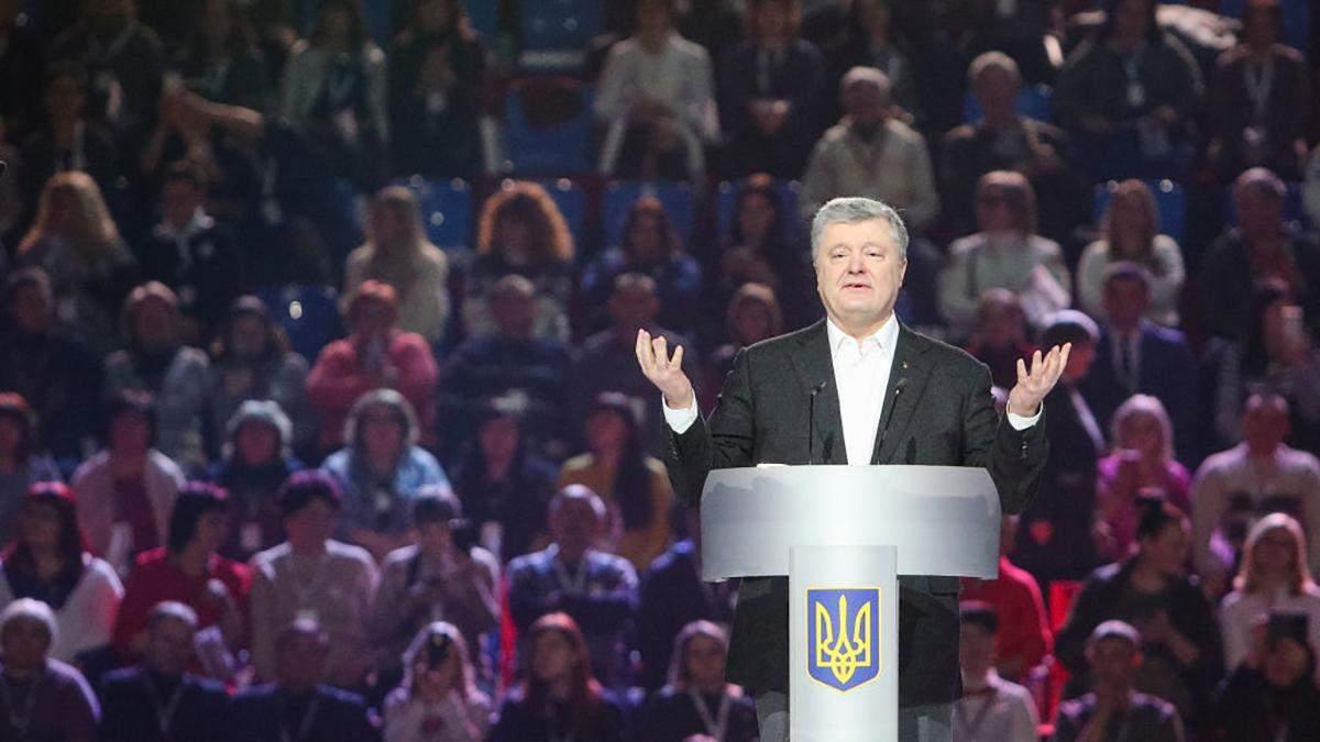 Курс України в ЄС і НАТО: Порошенко підписав закон про зміни до Конституції