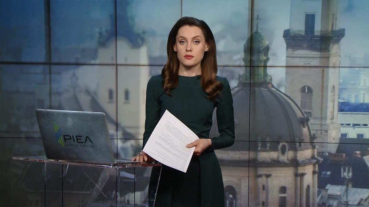 Випуск новин за 14:00: Глава ЄС виступив у Раді. Сценарій РФ на президентських виборах