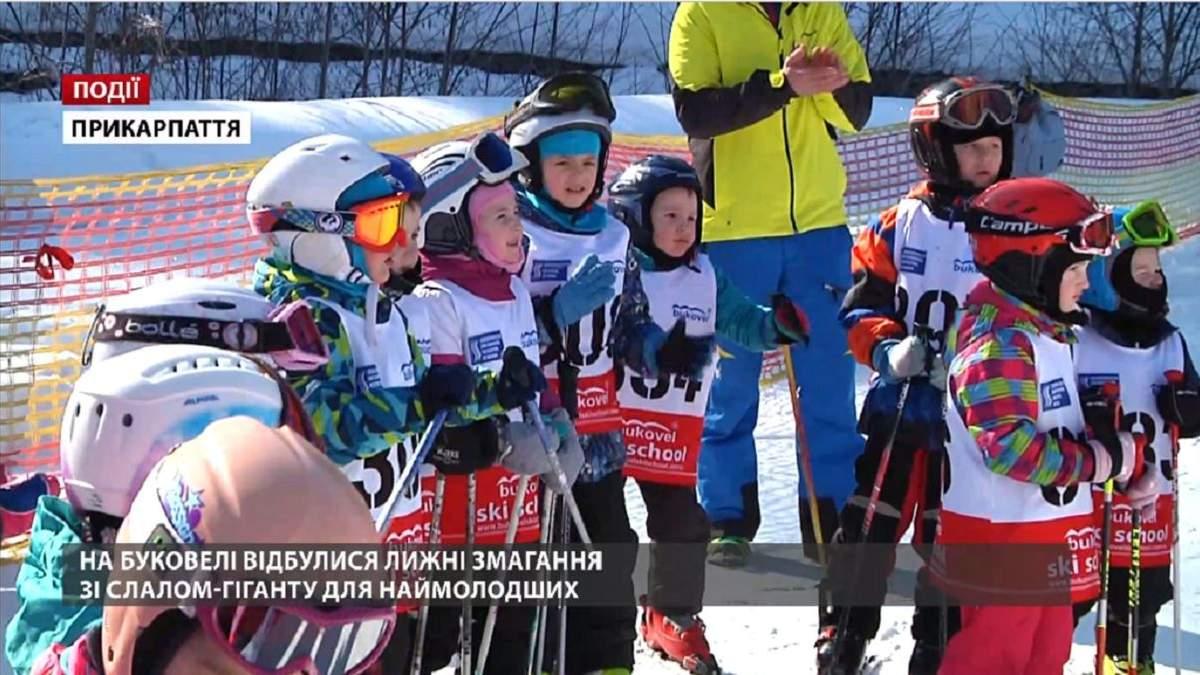 """На """"Буковелі"""" відбулись лижні змагання зі слалом-гіганту для наймолодших"""