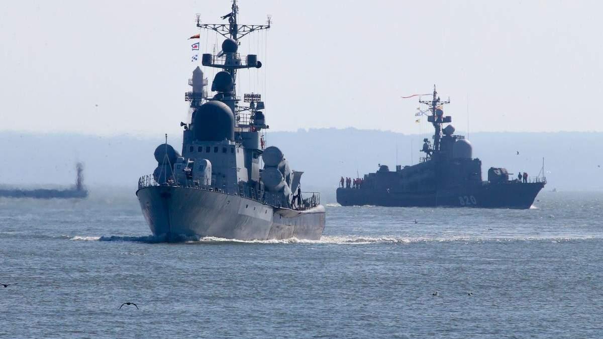 Росія протестувала у Чорному морі ракетний корабель: фото