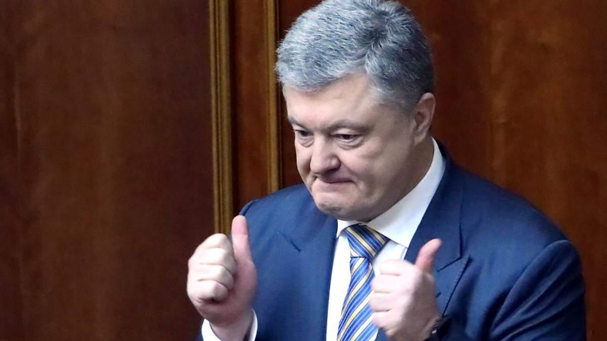 Тимур Хромаев и Порошенко: запись - Бл*дь, где тебе реформы не хватает, Тимур?!