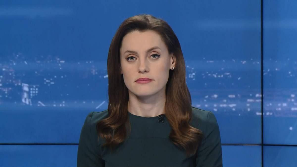 Випуск новин за 18:00: Вшанування пам'яті героїв Майдану. Заборона ФОПів