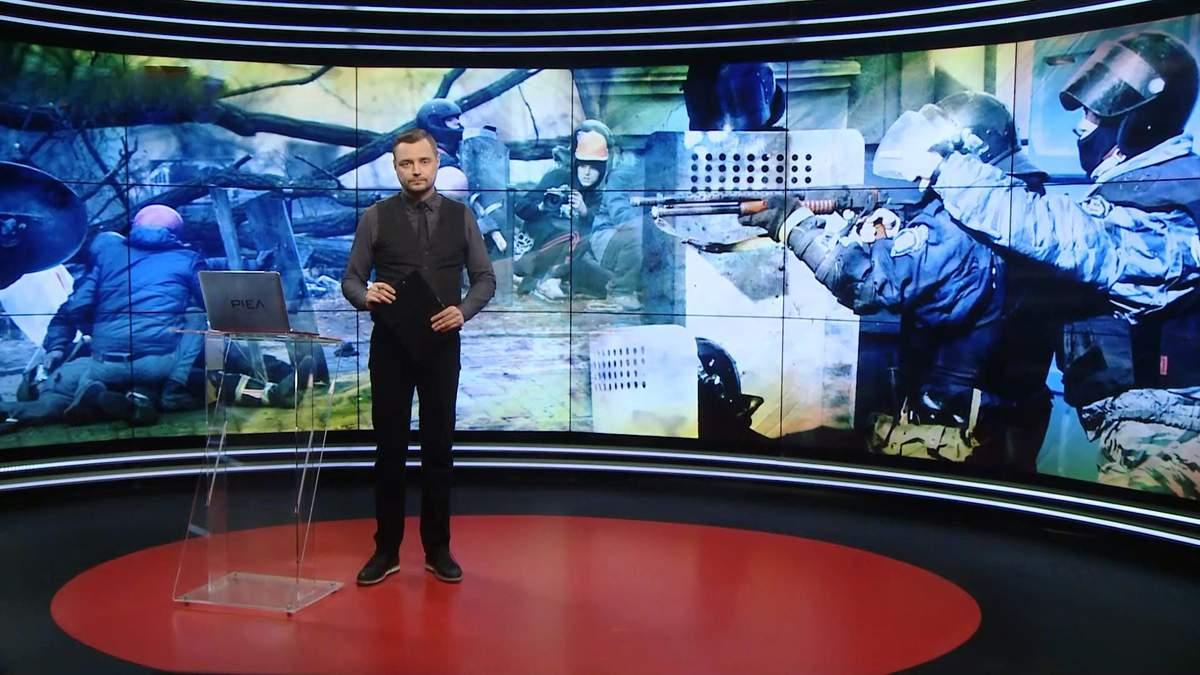Випуск новин за 19:00: Спогади героїв Євромайдану. Епідемія кору