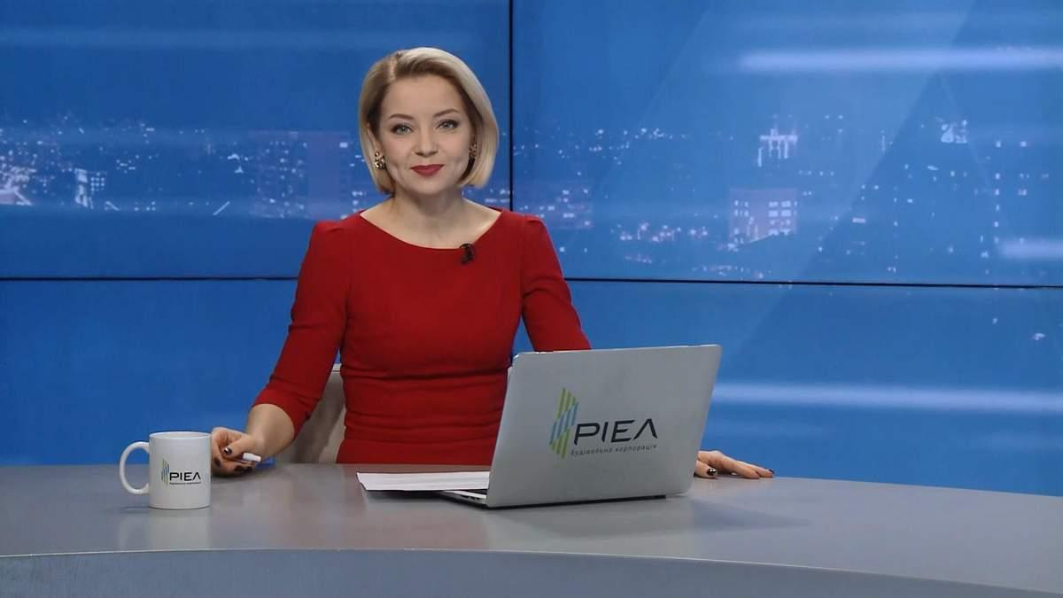 Випуск новин за 20:00: Виступ Дональда Туска у Верховній Раді. Вакцинація у Львові