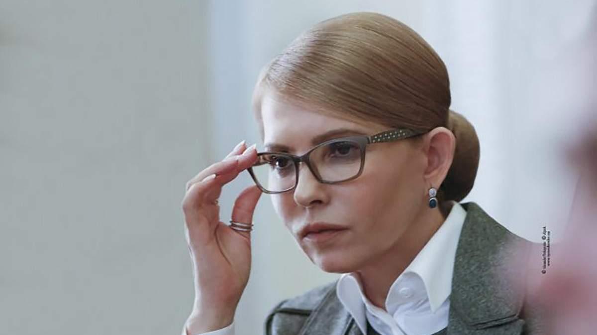 Дно: Тимошенко о покупке депутатом БПП вертолетной площадки Януковича