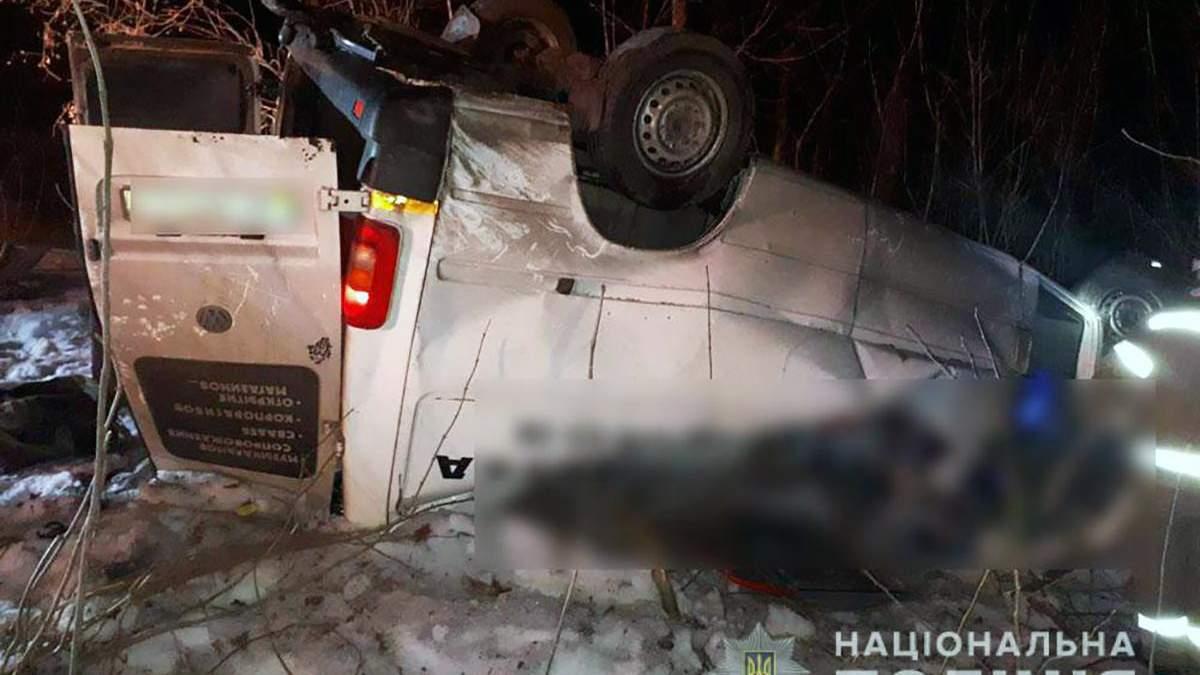 В ДТП на Полтавщине погибли 4 человека