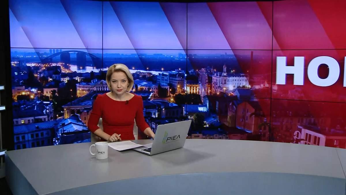 Підсумковий випуск новин за 22:00: Суд проти Зайцевої та Дронова. Сходження лавини в Альпах