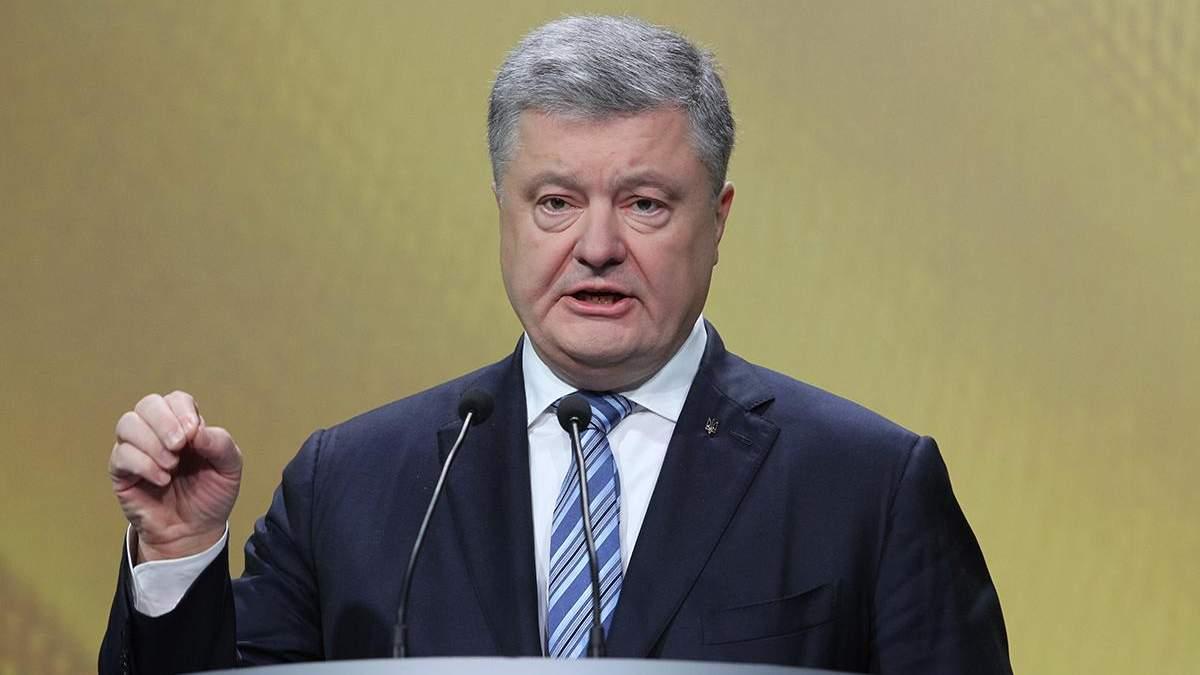 У партії Порошенка відкинули звинувачення Тимошенко у підкупі виборців