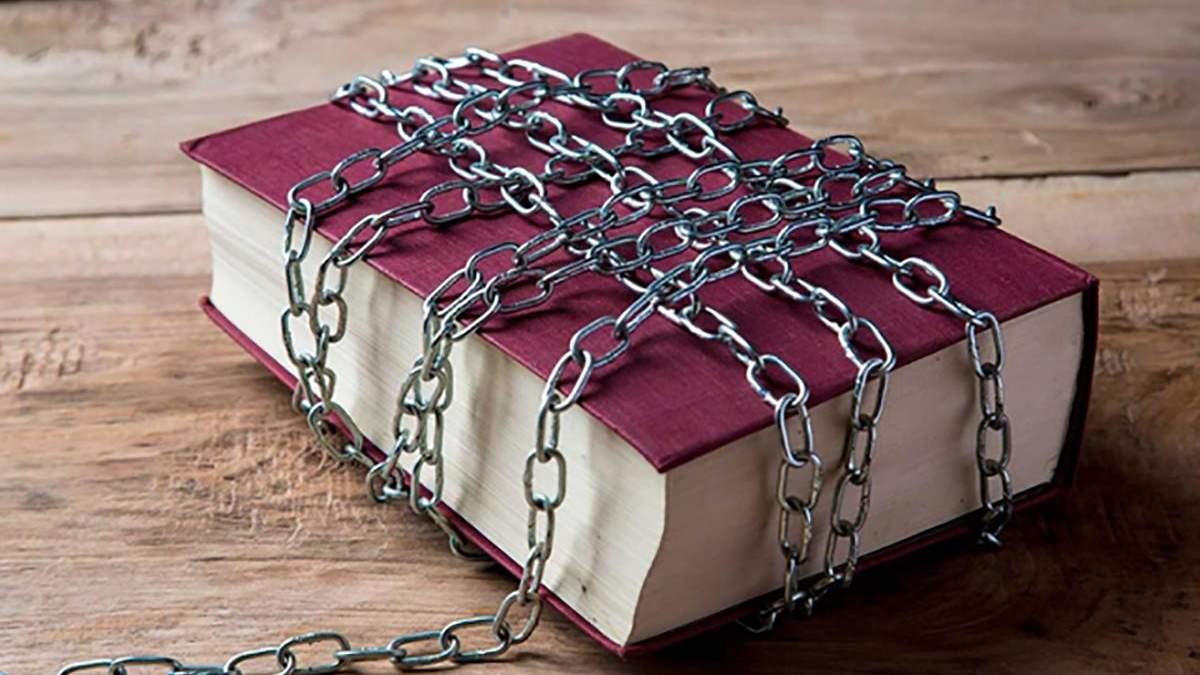 В Україну заборонили ввозити 19 російських книг, які містять пропаганду