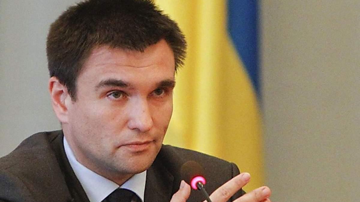 Клімкін розповів, коли Україна може розірвати угоду з РФ по Азовському морю