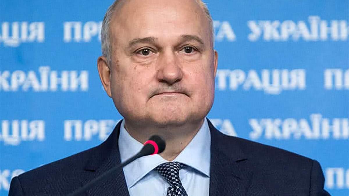 Игорь Смешко - биография кандидата в президенты Украины 2019