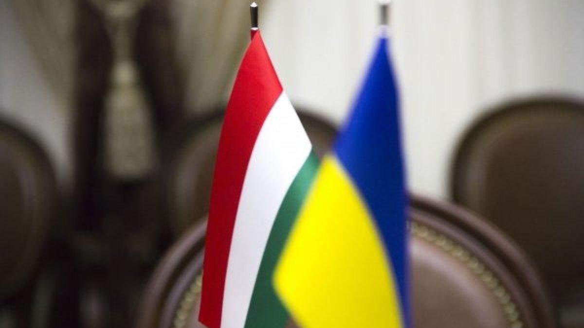 """В Украине приняли """"полуфашистский"""" закон об образовании, – власти Венгрии"""