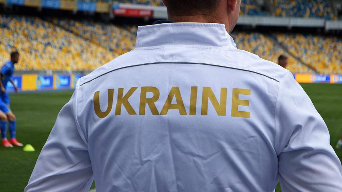 Картинки по запросу уефа украина