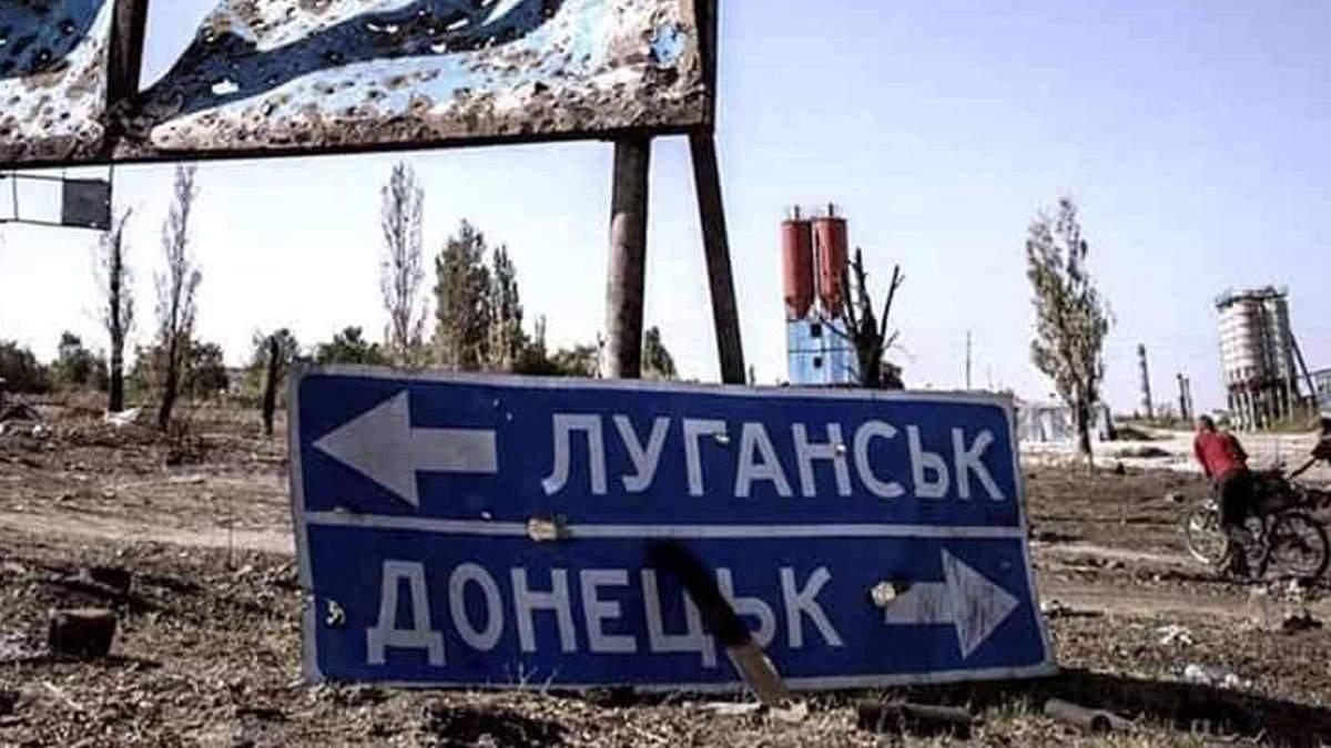 Посилення боїв на Донбасі: Росія готується до наступу