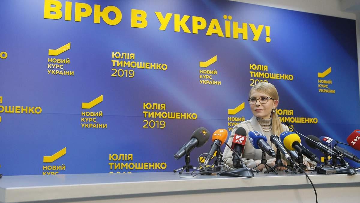 Наша победа будет честной, – Юлия Тимошенко