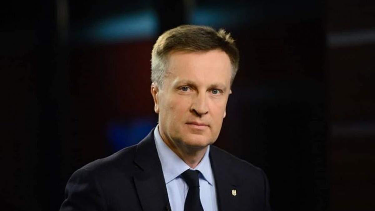 Наливайченко требует, чтобы за выборами в Украине наблюдали мониторинговые миссии ЕС и НАТО
