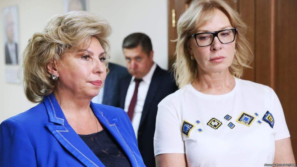 Тетяна Москалькова і Людмила Денісова