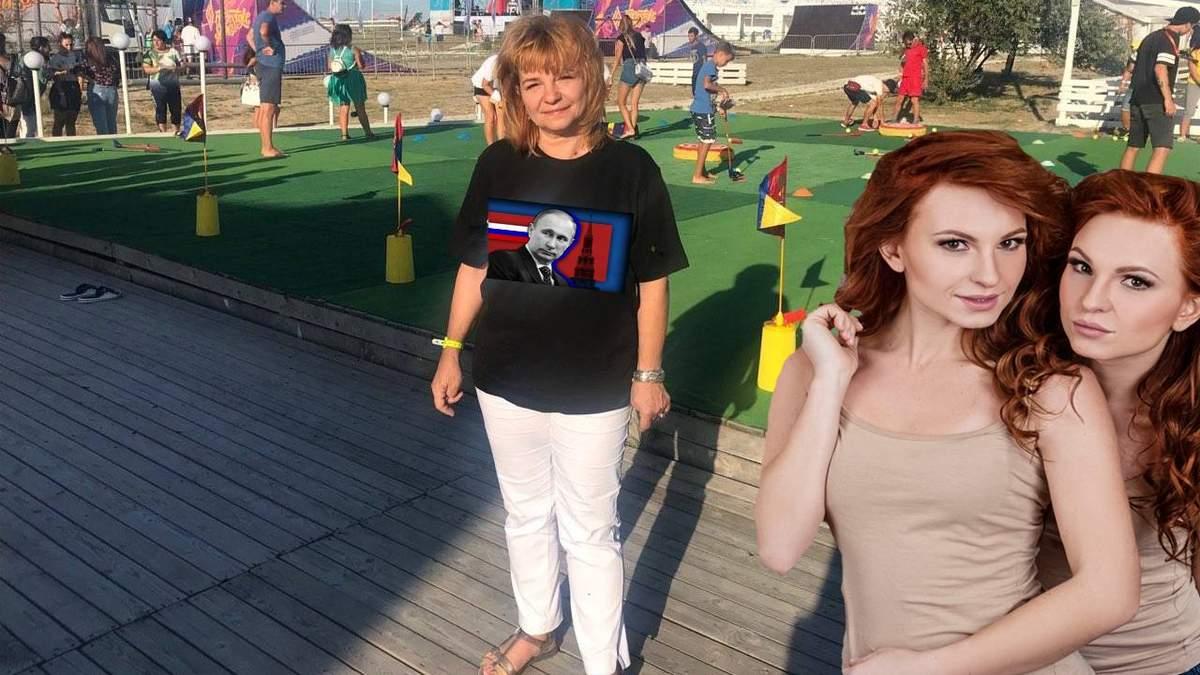 Лариса, Анна та Марія Опанасюки