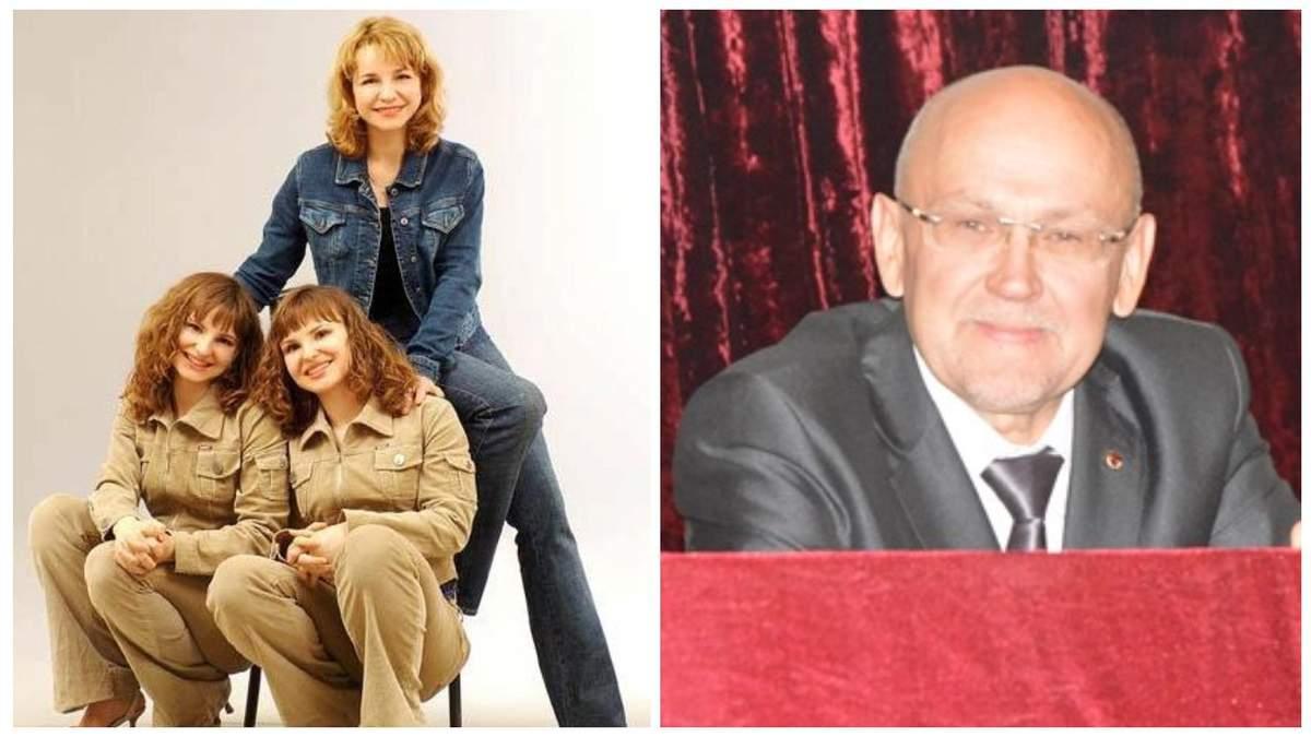 Лариса, Анна, Марія та Олександр Опанасюки