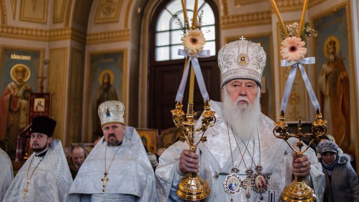 Філарет просить УГКЦ відмовитися від служби в Софії Київській