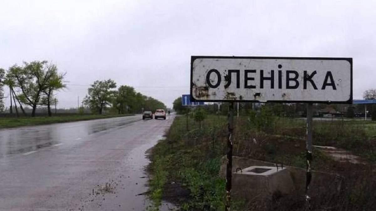 """Інцидент трапився поблизу КПВВ """"Оленівка"""""""