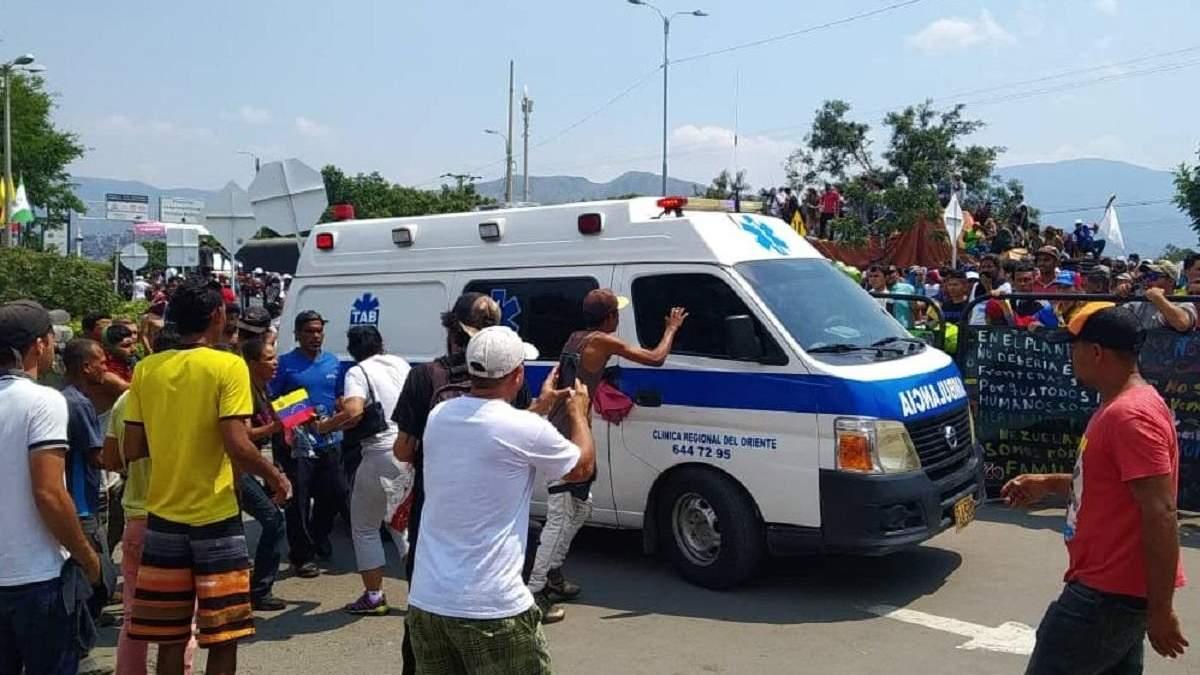 Ситуація на кордоні між Венесуелою та Бразилією