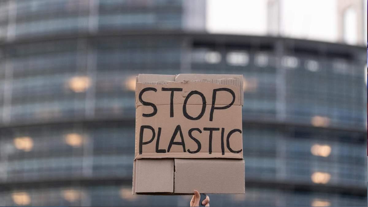 В мире уменьшают использование пластика: что делают в Украине