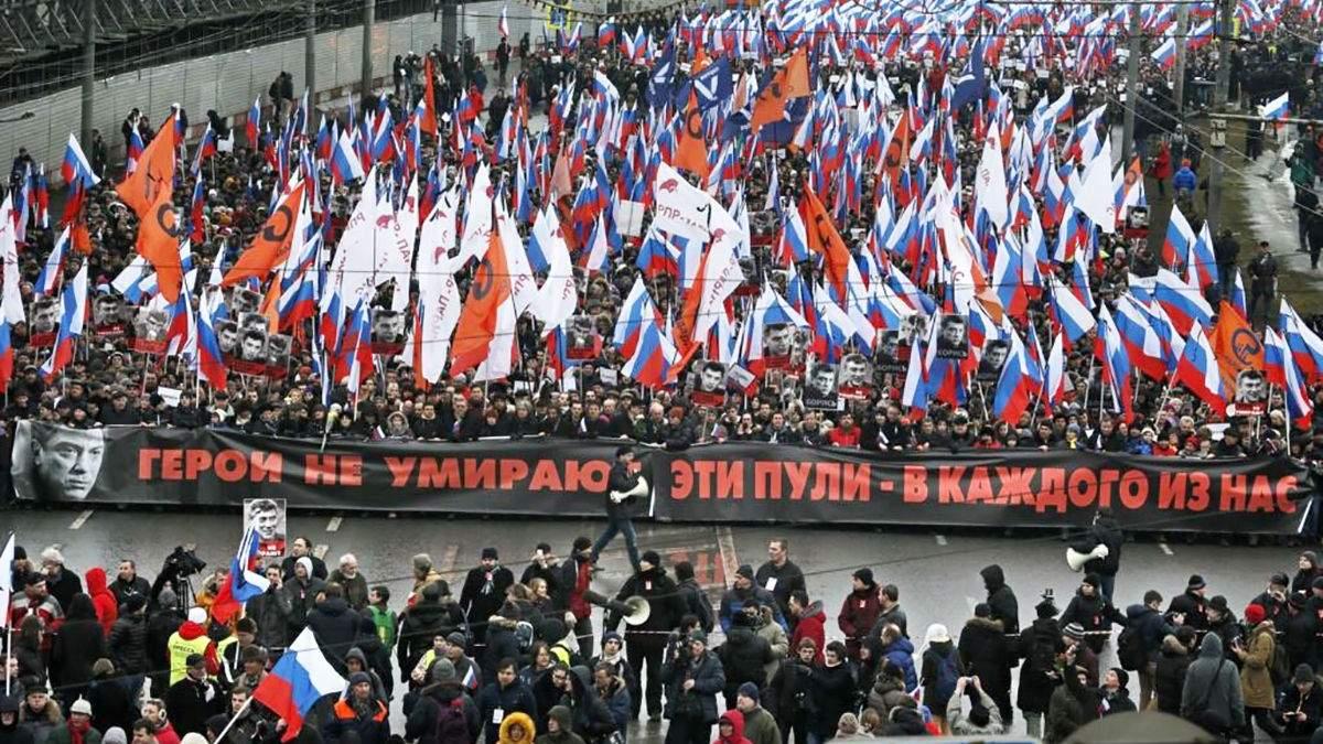 Марш памяти Бориса Немцова в России