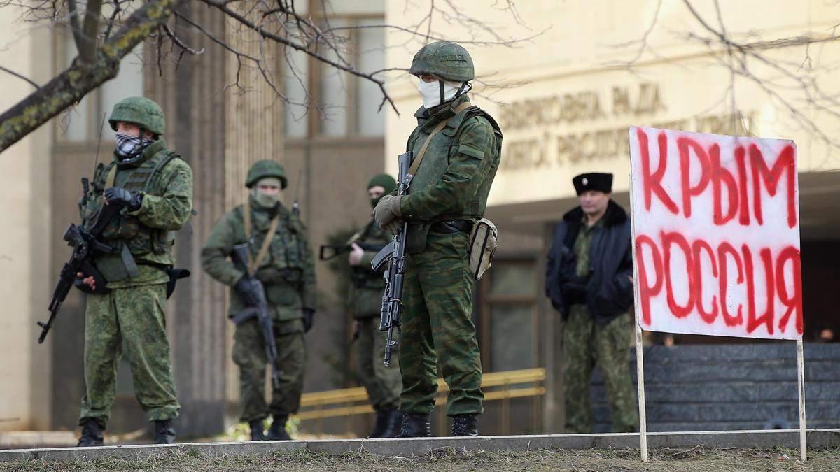 П'ять років кримської інтервенції – поворотний пункт для Європи, – Tagesspiegel