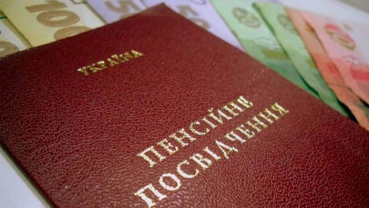 К пенсии 2019 в Украине выплатят по 2400 гривен - когда и кому