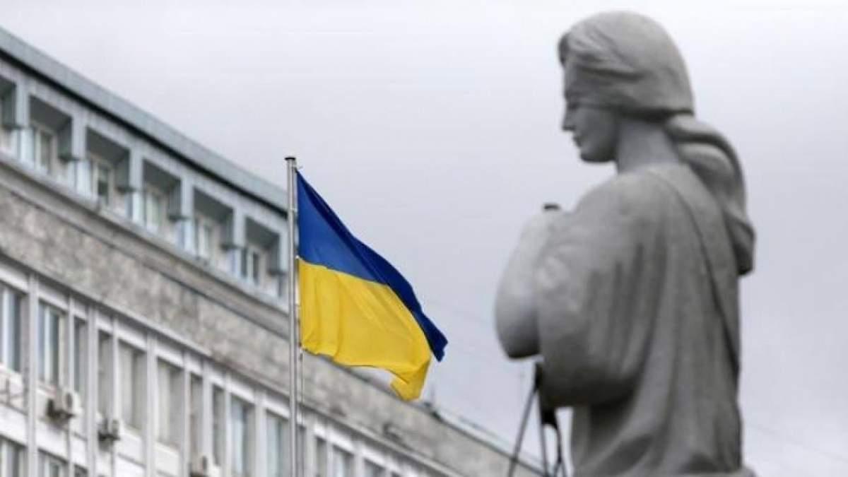 Вірять у безкарність: хто з суддів Майдану намагається потрапити у Верховний суд