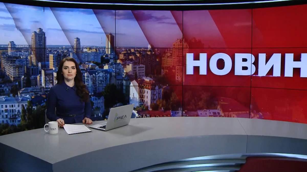 """Випуск новин за 9:00: Втрати на фронті. Корупційні схеми в """"Укроборонпромі"""""""