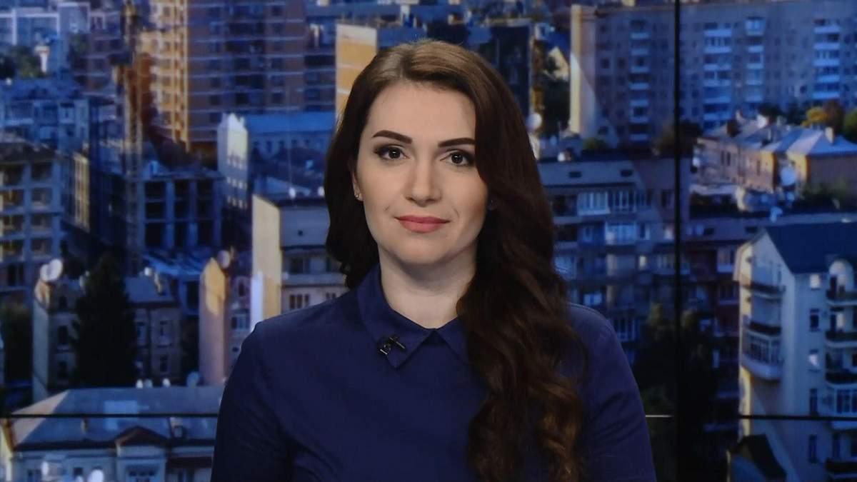 Випуск новин за 10:00: Затори у Києві. Вирок для екс-голови Генштабу