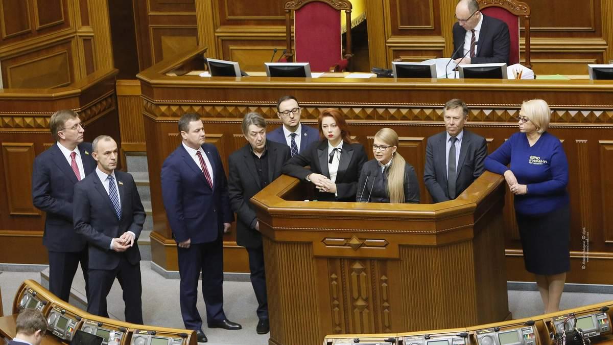 Тимошенко оголосила про початок процедури імпічменту Порошенка за державну зраду