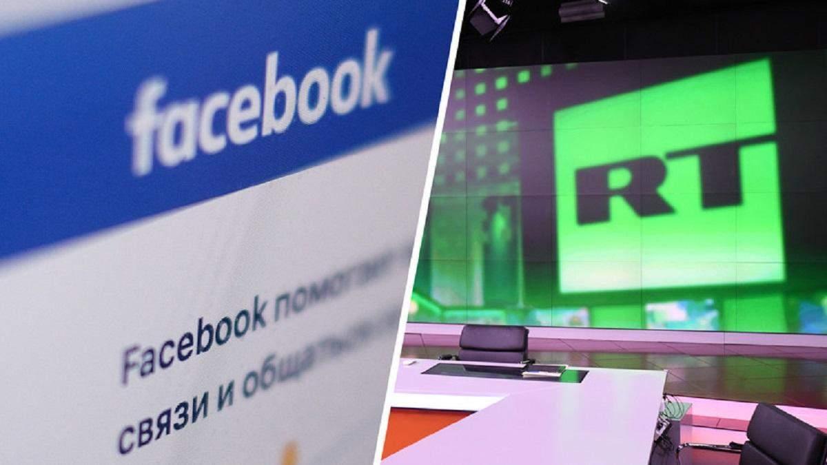 Facebook погодився розблокувати сторінки RT