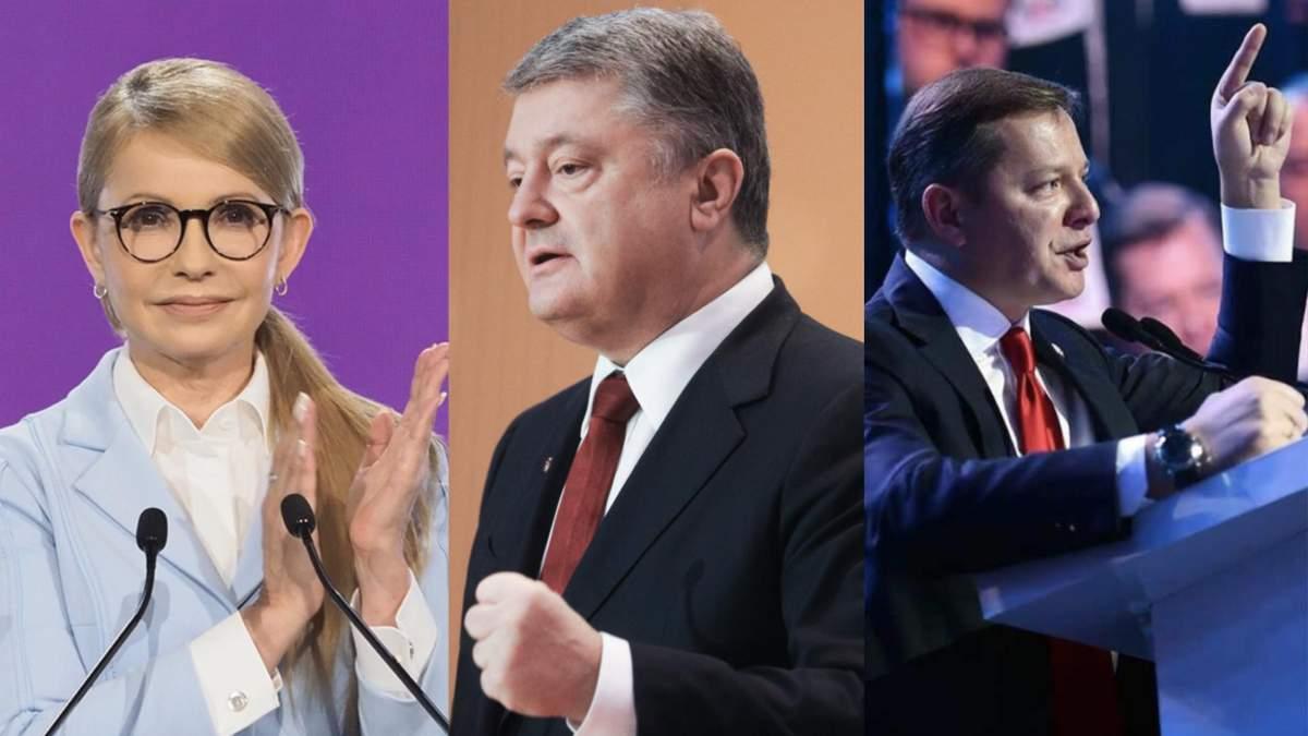 """""""Корупція на кістках"""": реакція опонентів Порошенка на розслідування в """"Укроборонпромі"""""""
