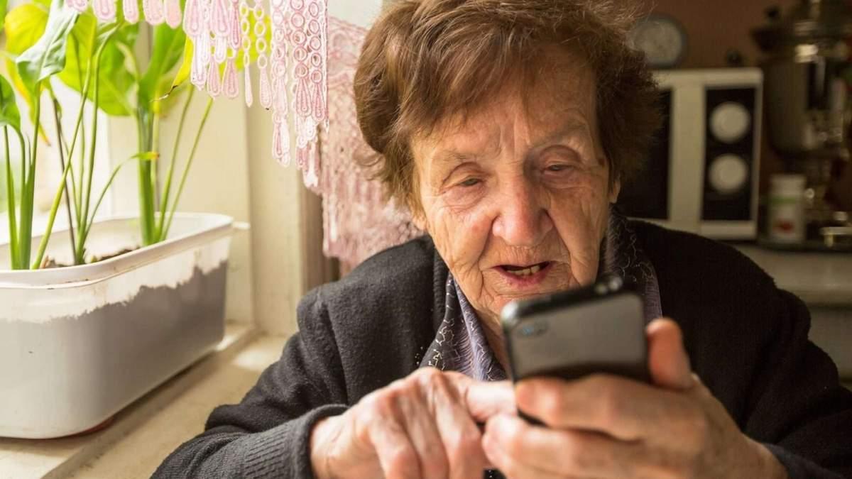 На телефони та ПК приходять небезпечні повідомлення