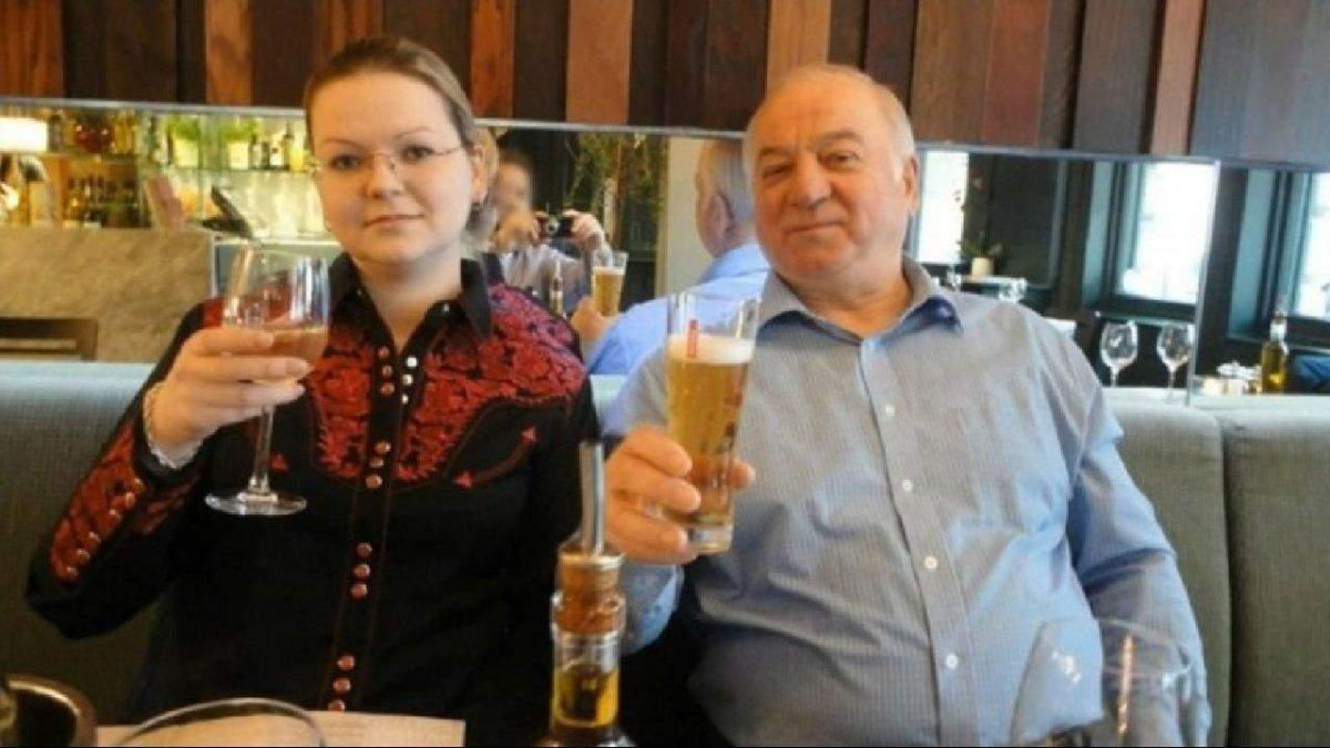 Сергей и Юлия Скрипали