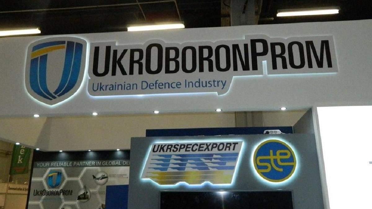 """В """"Укроборонпромі"""" прокоментували резонансне розслідування журналістів """"Наші гроші"""""""