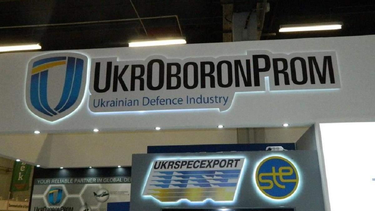"""Скандал о коррупционных схемах в """"Укроборонпроме"""": как комментируют ситуацию в концерне"""