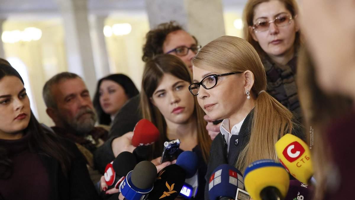 Армія стала джерелом корупційних статків Порошенка, – Юлія Тимошенко