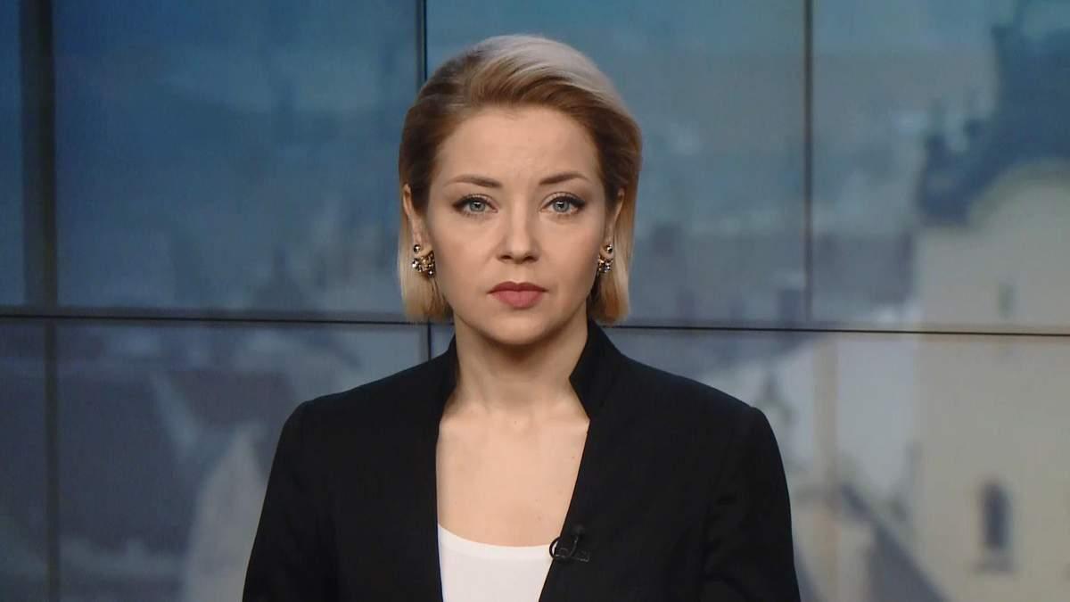 """Випуск новин за 14:00: Скандал в """"Укроборонпромі"""". Вирок для винуватців ДТП у Харкові"""