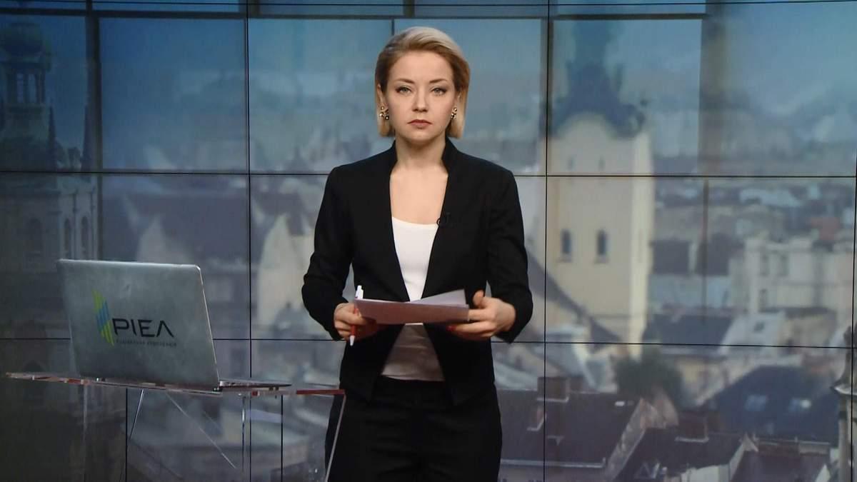 Випуск новин за 16:00: Рішення суду для Дронова та Зайцевої. Ситуація на Донбасі