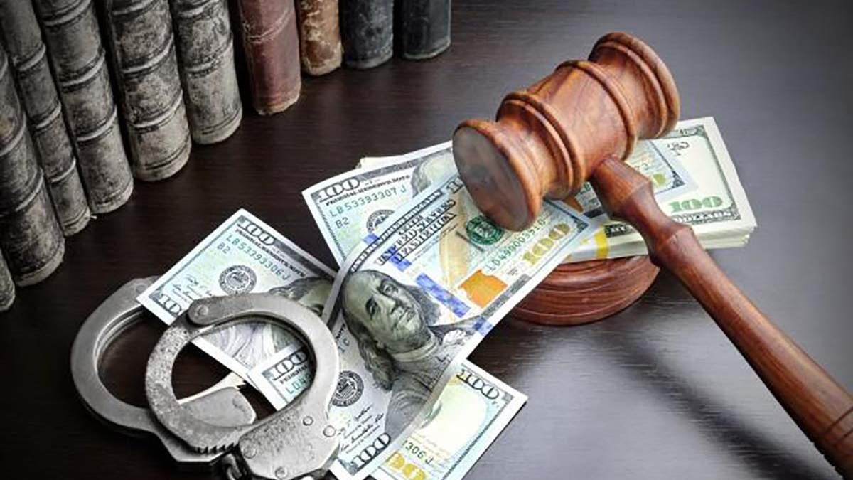 В Україні скасували кримінальну статтю про незаконне збагачення