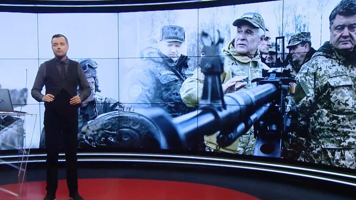 Випуск новин за 19:00: Хто такий Гладковський. 5 років анексії Криму