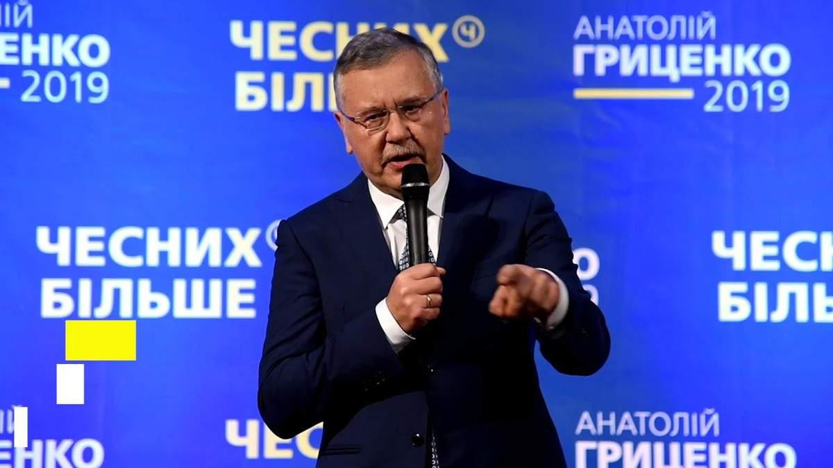 Гриценко обіцяє скасувати призов в армію: наскільки це доцільно в умовах війни на Донбасі