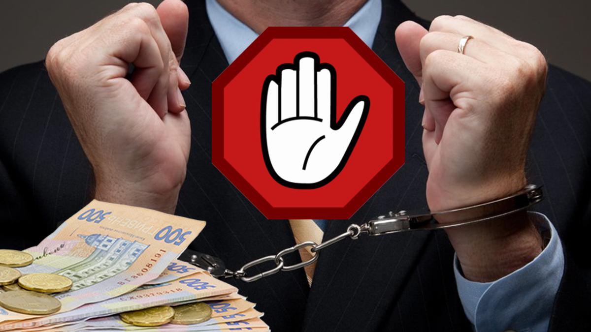Скасування статті про незаконне збагачення: що це означає та якими будуть наслідки