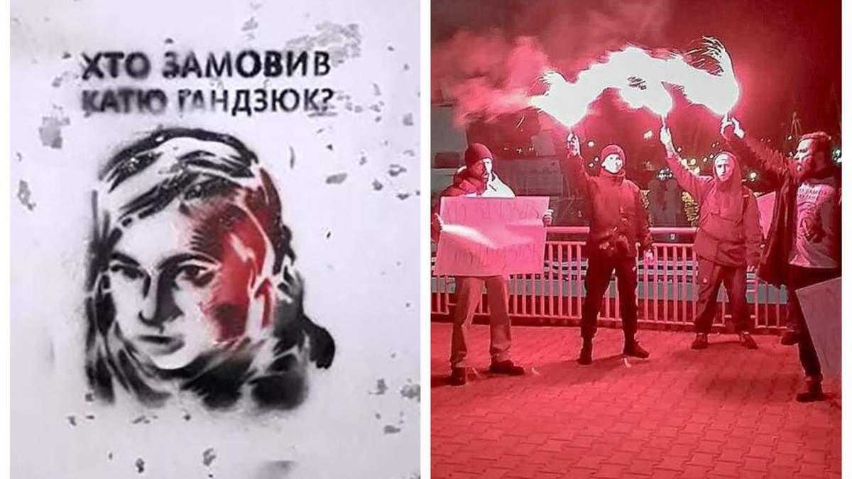 После визита Порошенко в Одессе задержали участников акции по поводу Гандзюк